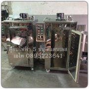 ตู้อบลมร้อนไฟฟ้า 5 ชั้น_171128_0003
